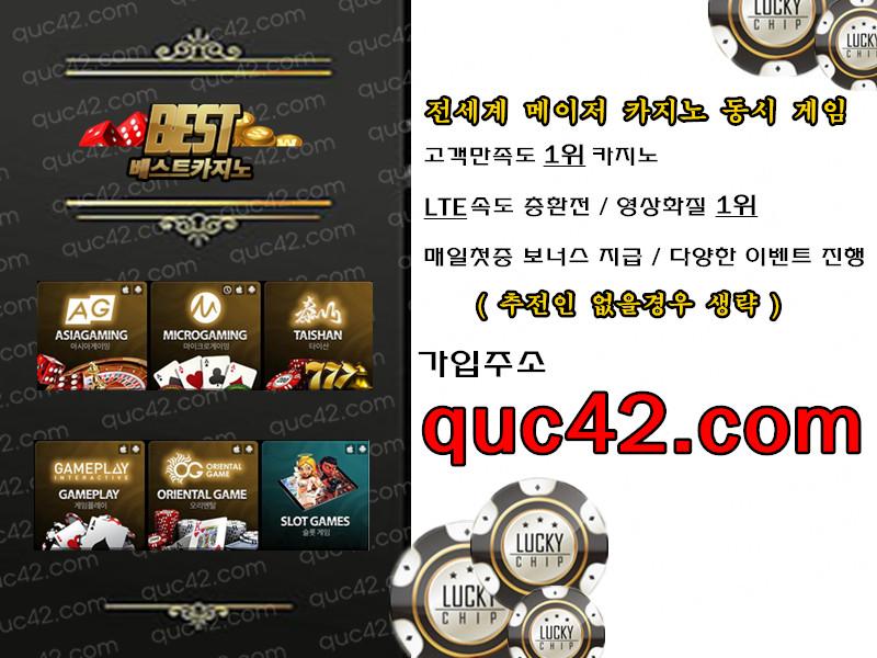 quc42-com_e4b889e69c9f1e589afe69cac.jpg